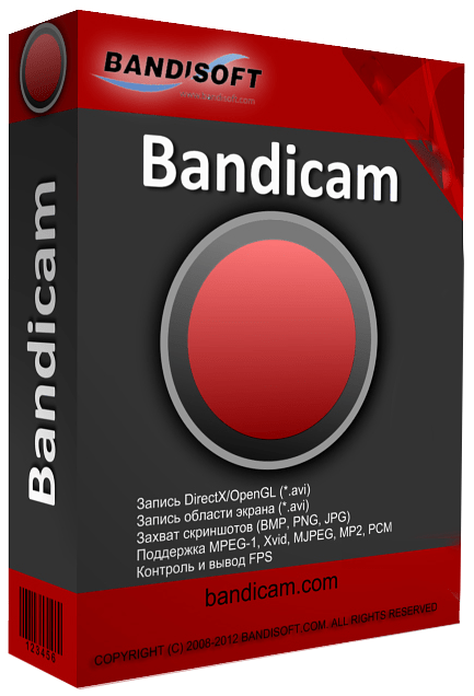 Bandicam Crack2